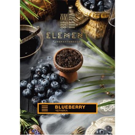 Табак Element Earth Blueberry 100 грамм (черника)