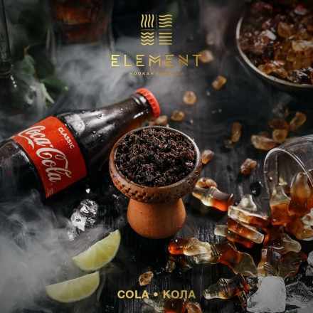 Табак Element Earth Cola 100 грамм (кола)