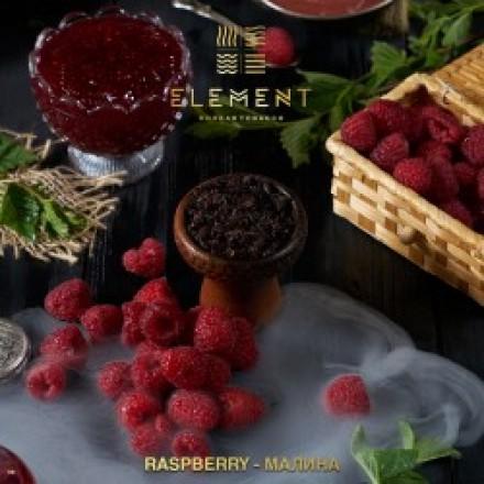 Табак Element Earth Raspberry 100 грамм (Малина)