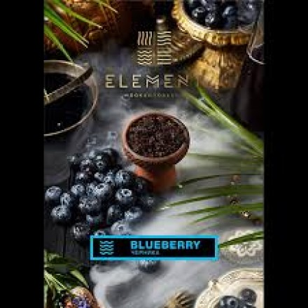 Табак Element Water Blueberry 100 грамм (черника)