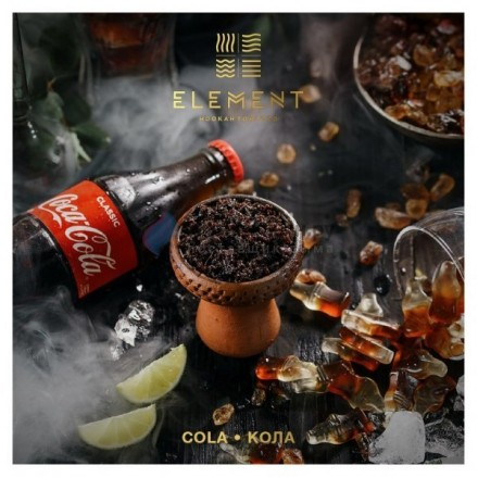 Табак Element Water Cola 100 грамм (кола)