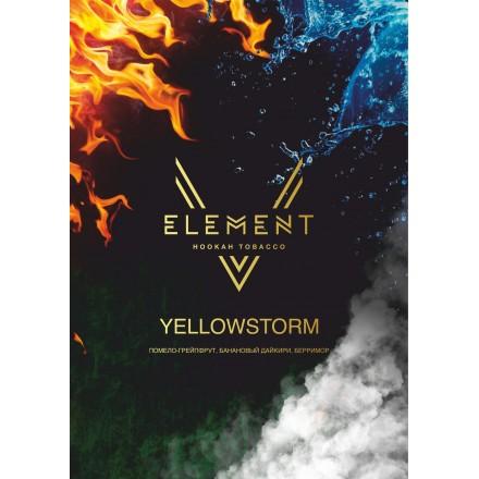 Табак Element V Yellowstorm 25 грамм (помело, грейпфрут, банановый дайкири, берримор)