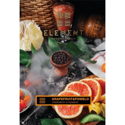 Табак Element Earth Grapefruit - Pomelo 100 грамм (грейпфрут с помело)