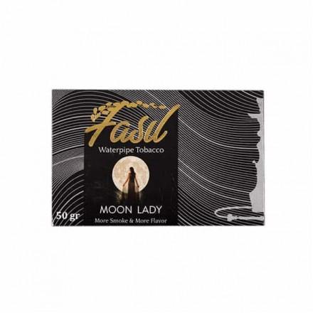 Табак Fasil Moon Lady 50 грамм