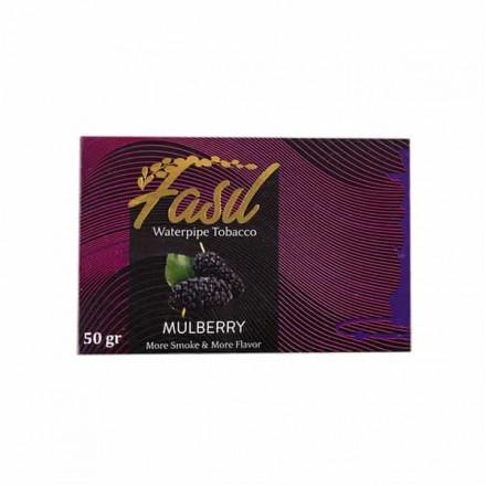 Табак Fasil Mulberry 50 грамм