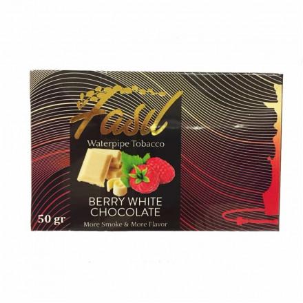 Табак Fasil Berry White Chocolate 50 грамм (ягоды с белым шоколадом)