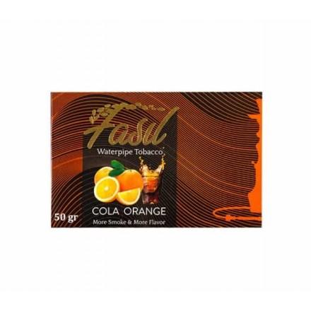Табак Fasil Cola Orange 50 грамм (кола с апельсином)