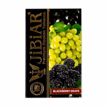 Табак JIBIAR BlackBerry Grape 50 грамм (Виноград Ягоды)
