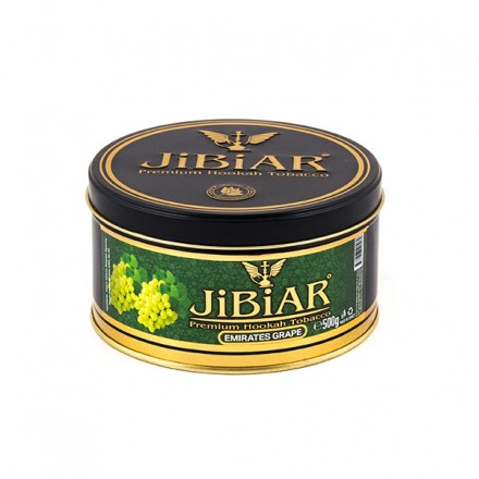 Табак JIBIAR Emirates Grape 500 грамм (Виноград)