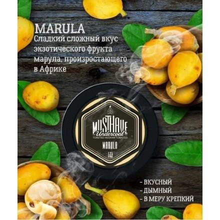 Табак Must Have Marula 125 грамм (африканская марула)