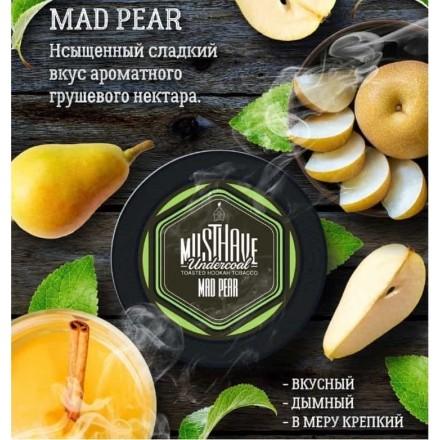 Табак Must Have Mad Pear 125 грамм (грушевый нектар)