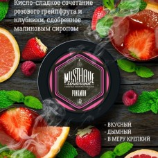 Табак Must Have Pinkman 125 грамм (грейпфрут с клубникой в малиновом сиропе)
