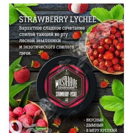 Табак Must Have Strawberry-Lychee 125 грамм (земляника с личи)
