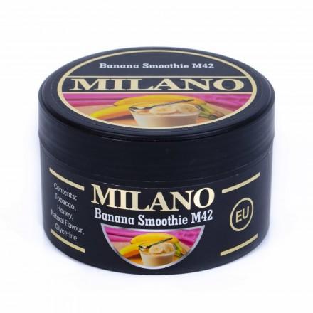 Табак Milano Banana Smoothie M42 100 грамм (банановое смузи)