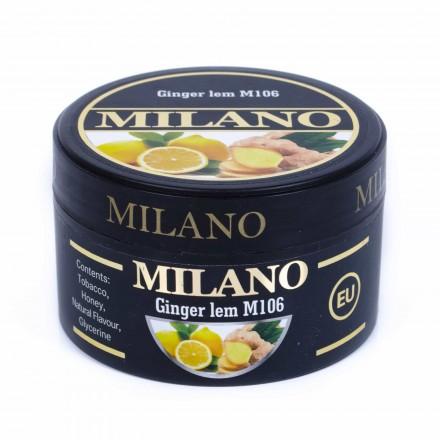 Табак Milano Ginger Lem M106 100 грамм (имбирь лимон)