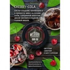 Табак Must Have Cherry-Cola 125 грамм (вишня с колой)
