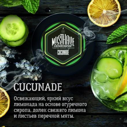 Табак Must Have Cucunade 25 грамм (огуречный лимонад)