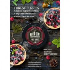 Табак Must Have Forest Berries 25 грамм (лесные ягоды)