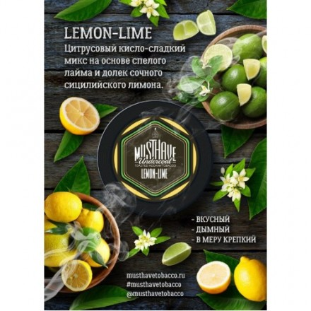 Табак Must Have Lemon-Lime 125 грамм (лимон лайм)