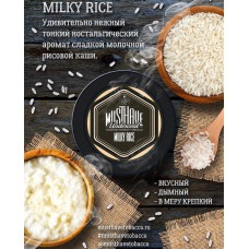 Табак Must Have Milky Rice 125 грамм (молочно рисовая каша)