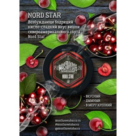 Табак Must Have Nord Star 125 грамм (вишня)
