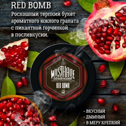 Табак Must Have Red Bomb 25 грамм (гранат)
