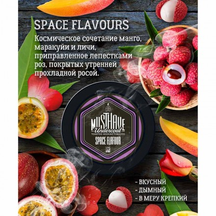 Табак Must Have Space Flavour 125 грамм (манго маракуйя личи)