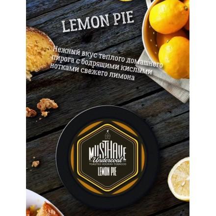 Табак Must Have Lemon Pie 125 грамм (лимонный пирог)