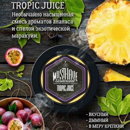 Табак Must Have Tropic Juice 125 грамм (ананас маракуйя)