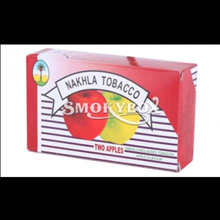 Табак Nakhla Classic Two Apples 50 грамм (двойное яблоко)