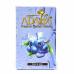 Adalya Blue Ice 50 грамм (ледяная голубика )