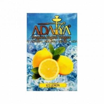 Табак Adalya Ice Lemon 50 грамм (ледяной лимон)