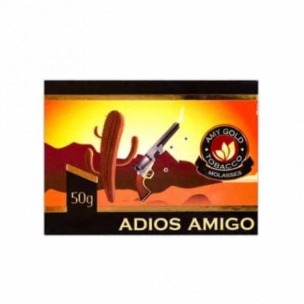 AMY GOLD ГРЕЙПФРУТ — ЖВАЧКА — КАКТУС (adios amigo 50 ГРАММ)