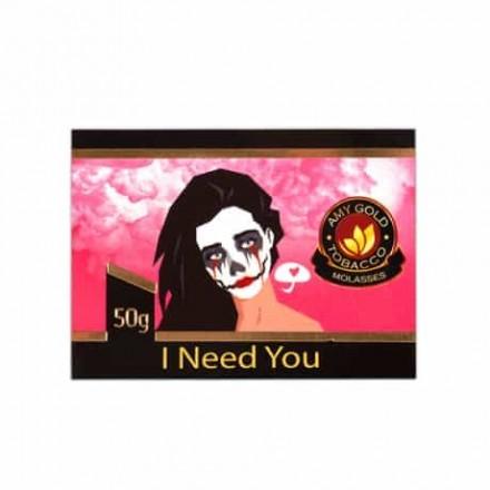 AMY GOLD МАРАКУЙЯ — ГРЕЙПФРУТ — МЯТА (i need you 50 ГРАММ)