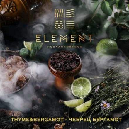 Табак Element Water Thyme - Bergamot 100 грамм (чебрец с бергамотом)