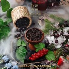 Табак Element Water Currant 100 грамм (смородина)