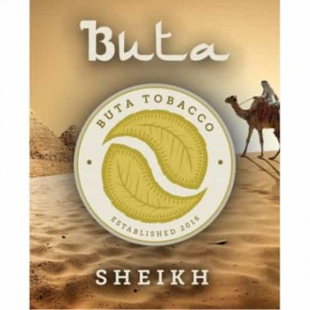 Табак Buta — Sheikh (Шейх, 50 грамм)