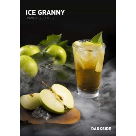 Табак Dark Side — Ice Granny (Зеленое Яблоко 100 грамм)
