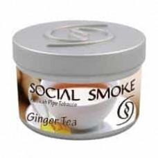 Табак Social Smoke ИМБИРНЫЙ ЧАЙ (cinger tea 100 ГРАММ)