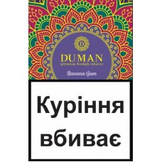 Duman Banana Gum Very Strong (Банановая жвачка 100 ГРАММ)