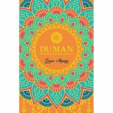 Duman Green Mango Classic (Зеленое Манго 100 ГРАММ)
