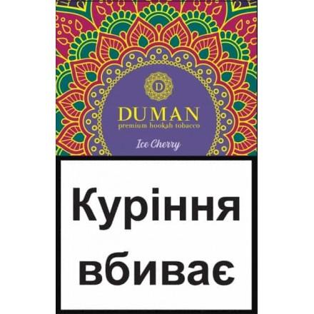 Duman Ice Cherry Very Strong (Ледяная вишня 100 ГРАММ)