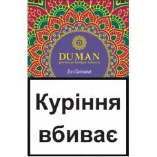 Duman Ice Currant Very Strong (Ледяная смородина 100 ГРАММ)