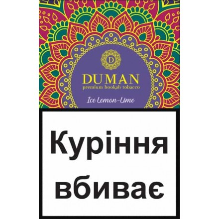 Duman Ice Lemon Lime Very Strong (Ледяной лимон с лаймом 100 ГРАММ)