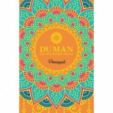 Duman Pineapple Classic (Ананас 100 ГРАММ)