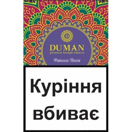Duman Princess Noori Very Strong (зеленый чай с бергамотом 100 ГРАММ)