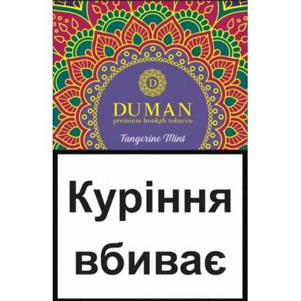 Duman Tangerine Mint Very Strong (Мандарин с мятой 100 ГРАММ)