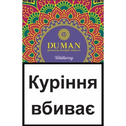 Duman Wildberry Very Strong (Земляника 100 ГРАММ)
