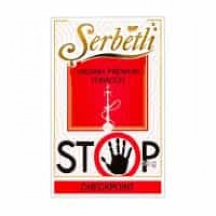 Табак Serbetli Checkpoint 50 грамм (лесная ягода со сливками)