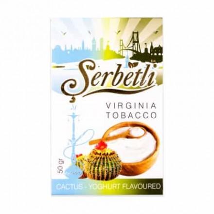 Табак Serbetli Cactus-Yoghurt 50 грамм (кактусовый йогурт)